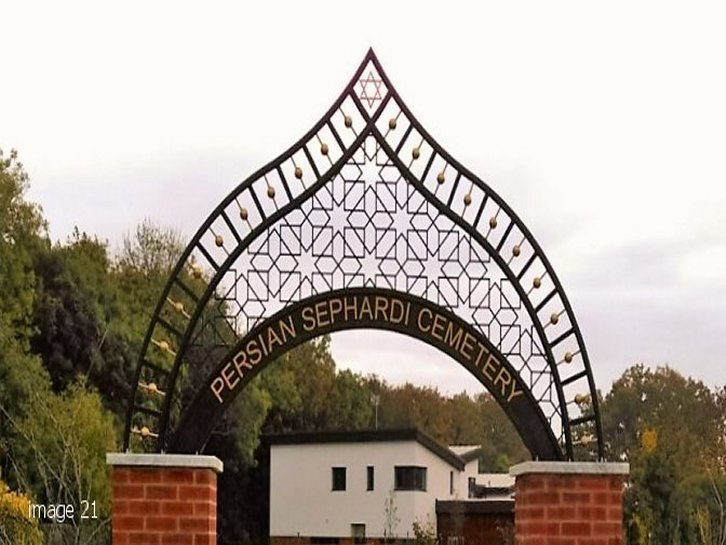 galvanized and painted decorative archway